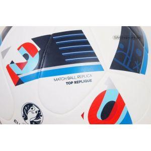 Официальный мяч Adidas для UEFA EURO-2016™ (реплика)