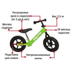 "Беговел Frutti 12"" Blackberry white wheels (черный/белый)"